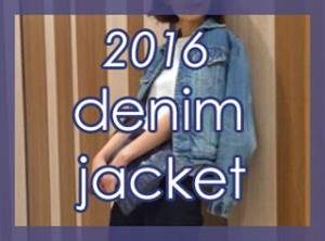 ladies-coordination-of-denim-jacket2-16_R